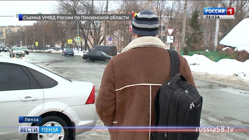 После знакомства с иностранцем пензенец лишился 10 тыс. рублей