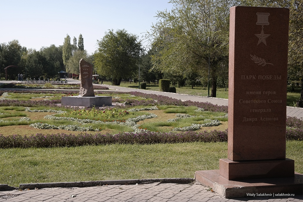 Аллея в Парке победы, Бишкек 2019