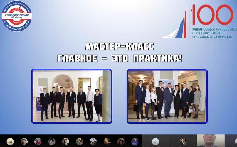 """Мастер-класс на тему """"Навыки конкурентоспособного государственного служащего"""", изображение №2"""