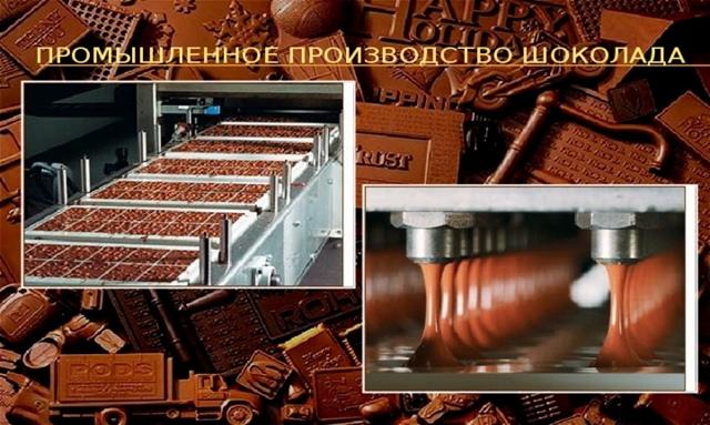 Познавательно- игровой час «Шоколаду каждый рад» (11 июля- Всемирный день шоколада)., изображение №6