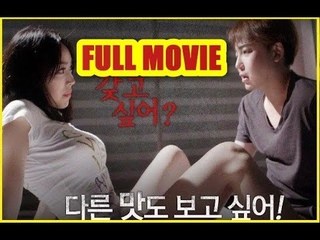Two Timer +18  ~  HOT MOVIE 2020 ~ FULL MOVIE HD ~ Erotic Film ADULT +18 ~ KOREAN ROMANCE