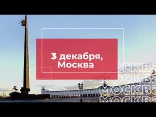 Всероссийский патриотический форум_ мы ждём тебя