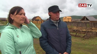 Почему семейная пара, купившая недвижимость в кредит, осталась на улице