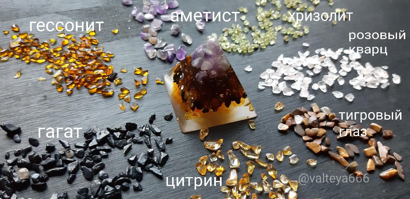 Натуальные камни. Талисманы, амулеты из натуральных камней FhvpEARYAgA
