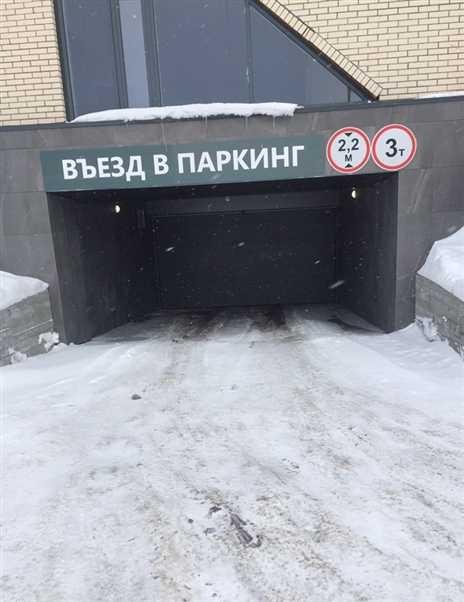 подземный паркинг Архангельск набережная Северной Двины 52к1