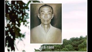 Ho Hai Long. История жизни Патриарха Вин Чун Куен Пай, Нгуен Зюи Хая