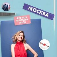 8.11 Анна Ворфоломеева | Москва