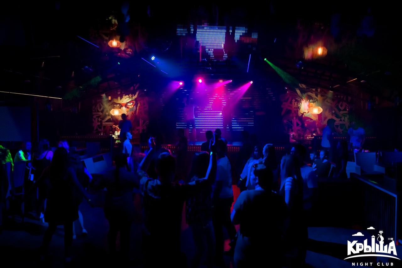 Клуб ночной ступино ночной клуб мята орша