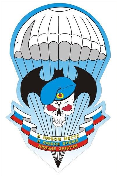 картинки логотип спецназ гру рыбу можно запечь