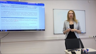 Налог для самозанятых: разбор 422-ФЗ. Обучение бухгалтерии и налогам