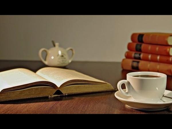 Что почитать во время карантина?