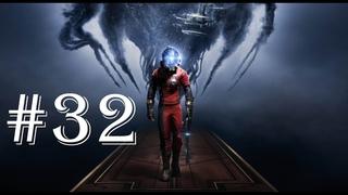 Prey 32