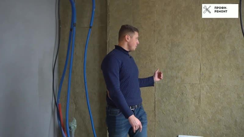 Начала ремонта квартиры 72 метра