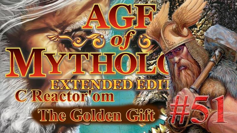 Age of Mythology The Titans [2014] - Соперник 51