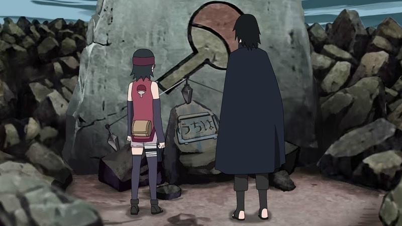 Сарада и Саске посещают могилу Итачи Боруто против Мицуки