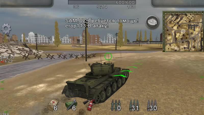 Wild Tanks 2020 06 05 19 07