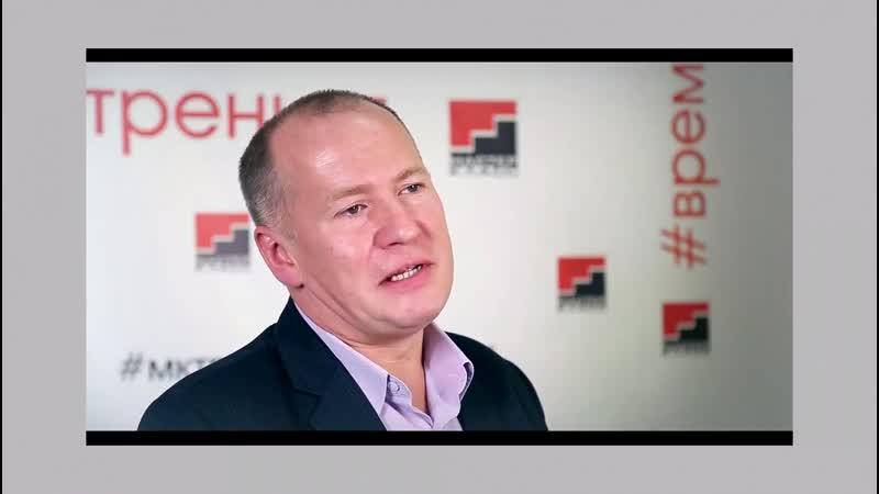Сергеев Алексей. Генеральный директор ТА Мастер-класс