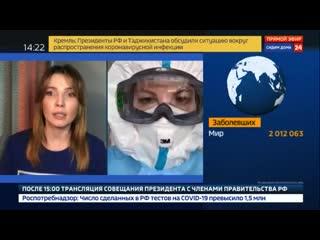 """Репортаж телеканала """"Россия 24"""" об обстановке в 52 ГКБ в Щукино - зараженных очень много"""