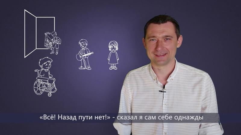 Открытый урок для школьников Башкирии провёл параолимпиец Алексей Талай