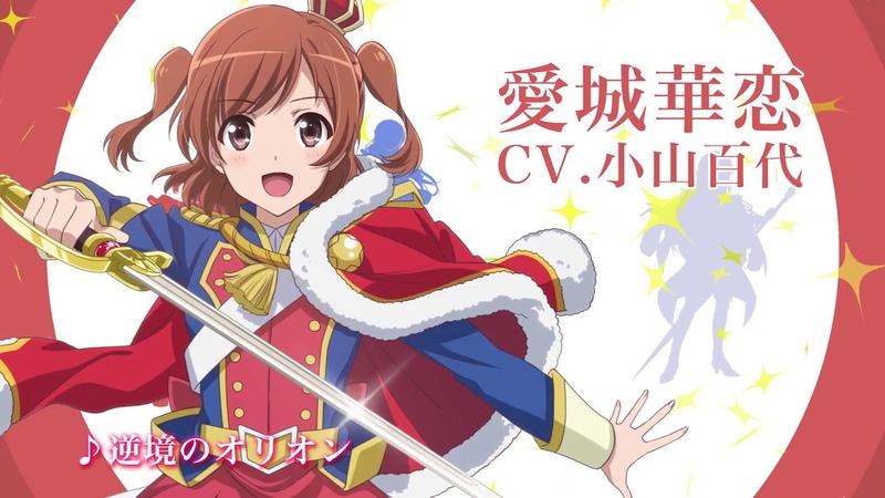 「少女☆歌劇 レヴュースタァライト」レヴューアルバム「ラ・レヴュー・エターナル」告知CM