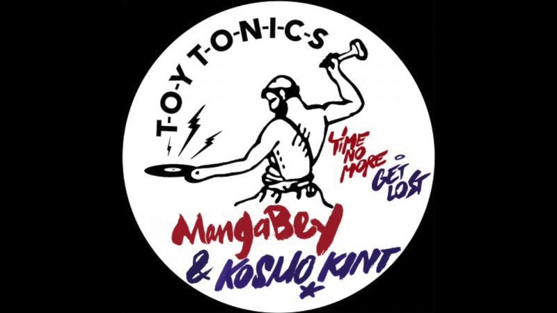 Mangabey Kosmo Kint Get Lost Instrumental Mix