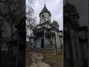 Чернобыль - ЧЗО 2020. Церква в заброшенном селе Красно.