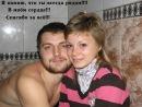 Фотоальбом человека Катеньки Каплун-Алексюк