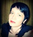 Фотоальбом Наташи Мартыновой