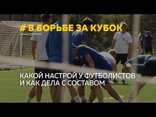 Футболисты «Динамо» Барнаул сегодня провели контрольную тренировку