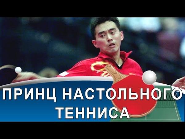 KONG LINGHUI: супер-интеллект, уникальное владение мячом и наследие для настольного тенниса!