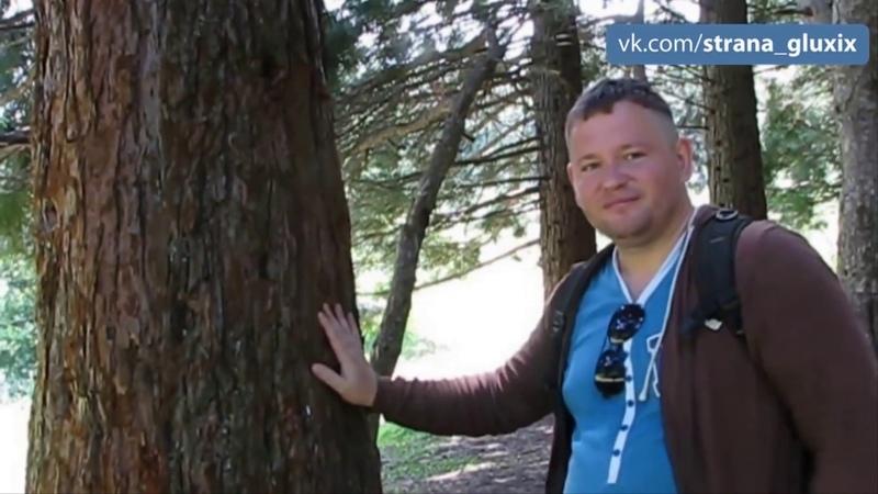 Экскурсия Аян, Балаклава, Кутузовское озеро, Роща Секвойя