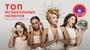 Вера Кекелия, Лали Эргемлидзе, Марта Адамчук и Элина Мбани - Лучшие пародии и хиты Женского Квартала