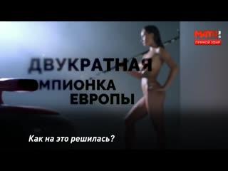Анна Сидорова  о проекте Натуральная правда