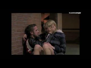 Michelle Williams - Blue Valentine (2010) 1080p Bluray Deleted Scenes / Мишель Уильямс - Валентинка (удалённые сцены)