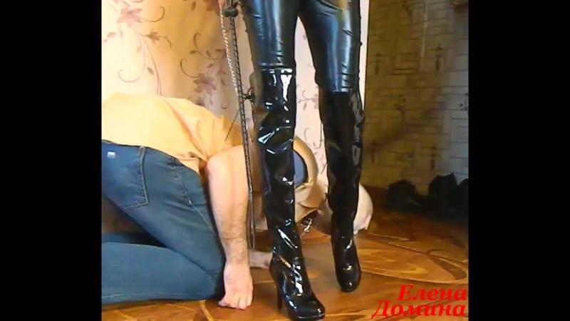 Госпожа раб вылизывает грязные сапоги #15