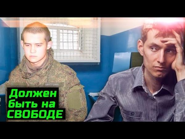 Признание Шамсудтинова выписка Навального тайная инаугурация Лукашенко камера Тесака