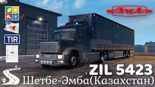 ETS 2 ●ZIL 5423●Шетбе-Эмба(Казахстан) Сели на брюхо