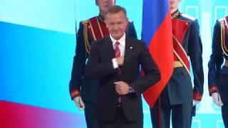 Церемония вступления в должность губернатора Романа Старовойта. Полная версия