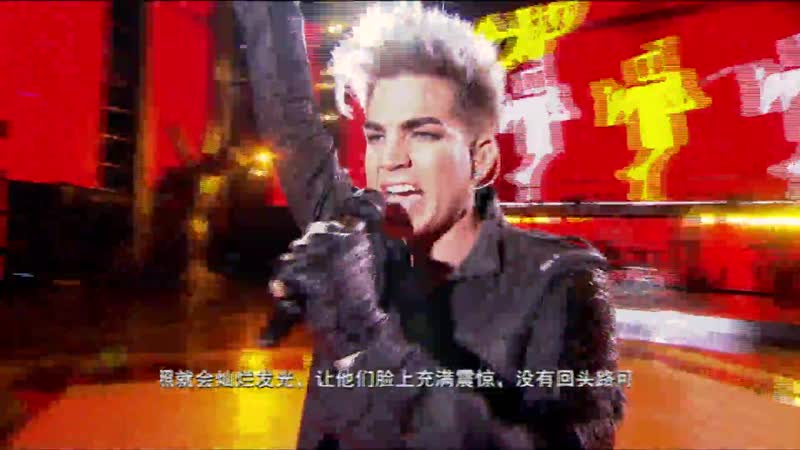 2012 09 30 The Voice of China Trespassing