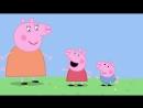 Прикол про свинку Пеппа.mp4