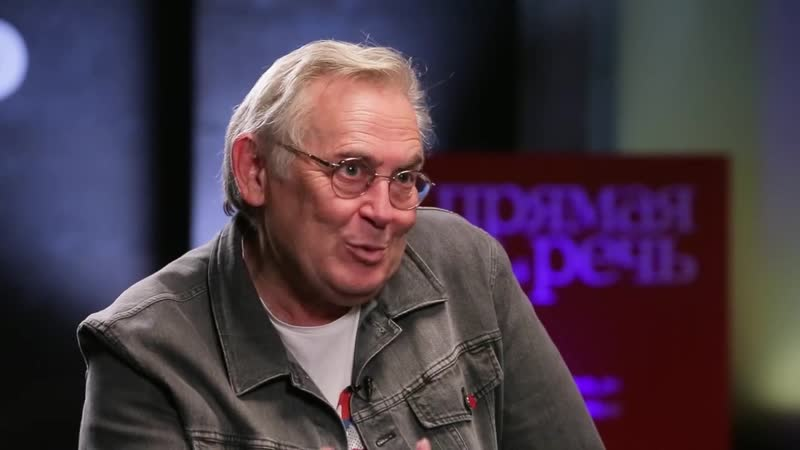 Юрий Стоянов о Вампирах средней полосы