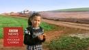 Незаконнорождённые: как живут матери-одиночки в Марокко | Документальный фильм Би-би-си