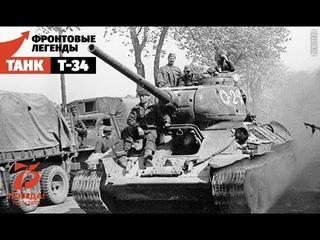 Т 34: стальной кулак Красной армии