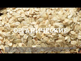 Gerber milkies organic