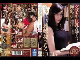 JULIA PPPD-711 Хентай Аниме Hentai Anime Big Tits Milf Японское порно Incest Инцест Japanese Porn Asian Girls Азиатки JAV