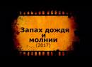 Кино АLive 1978.[Z|a|p|a|x.d|o|z\|h|/d\|/j|i|a.i.m|o|l\|/n|i|i=17 MaximuM