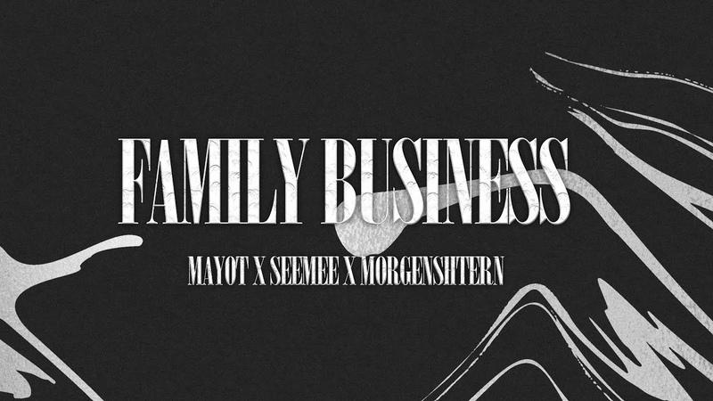 FREE MAYOT x SEEMEE x MORGENSHTERN type beat Семейный бизнес
