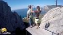 Дмитрий Ильяс Кая прыжки с верёвкой в Крыму с командой Skyline