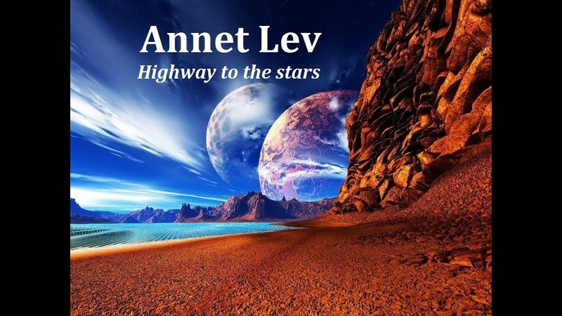 Highway to the stars - Annet Lev. Sad music. Song rock. Rock. Pop. Music guitar. Грустная песня.