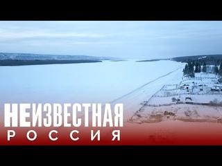 Минус 40 в якутской деревне   НЕИЗВЕСТНАЯ РОССИЯ